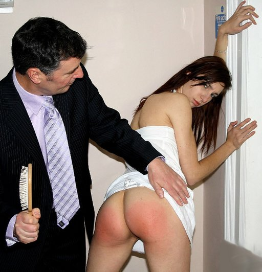 caught smoking and spanked