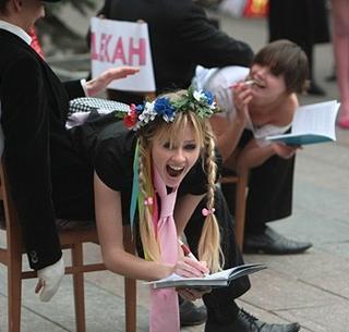 pretty ukrainian girl spanked in public