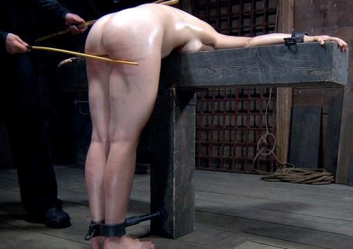 caned hard