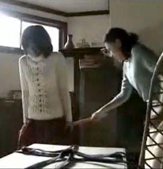 caning scene from Japanese movie