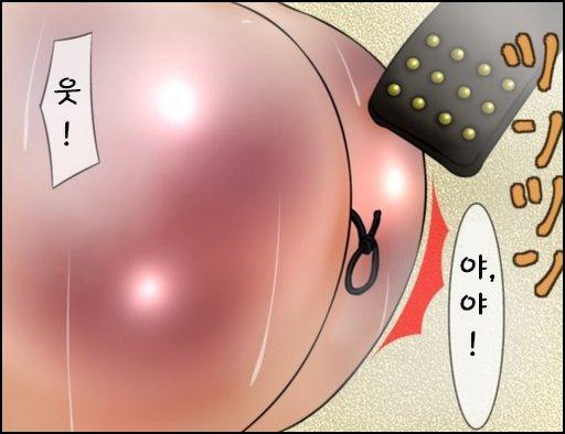 bruised bottom from heavy strap spanking