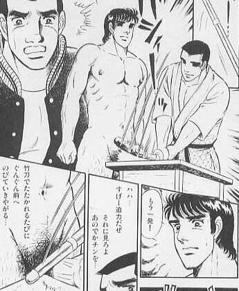 manga dudge gets his whanger whacked